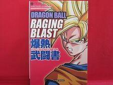 Dragon Ball: Raging Blast 'Burning Bible' strategy guide book / XBOX360, PS3