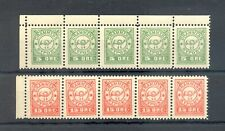 NORWAY BYPOST LOCAL 1888 DRAMMEN -2 DIF x 5 - ** MNH VF