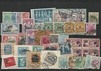Super Mixed World Stamps some good cancels Ref 31528