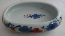 Vintage Japan Decorative Oval Bowl Footed Plate Dish Floral Collectible