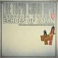 LISTEN ! TADAAKI MISAGO & The TOKYO CUBAN BOYS Echoes Of Japan ! LATIN JAZZ / NM