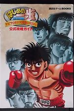 JAPAN Hajime no Ippo Victorious Boxers Official Strategy Guide Book