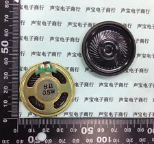 Small speaker 8ohm 0.5W 8R0.5W diameter 40MM 4CM building intercom speaker