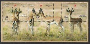 Oman, 2014, postfr., Gazellen, MiNr 774-776 Bl  68