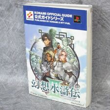 GENSO SUIKODEN III 3 Official Guide PS2 Book NT3x*