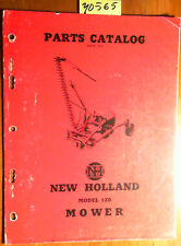 New Holland 120 Mower Service Parts Catalog Manual 2282 I 7500 7/52