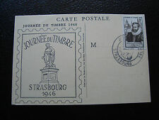FRANCE - carte 1er jour 29/6/1946 (journee du timbre) (cy83) french (A)