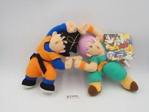 "Goten Trucks Fusion B2906 Dragon Ball Z Banpresto 1995 Plush 6"" TAG Toy Doll"