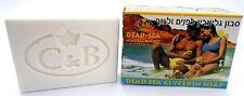 Dead Sea Soap 125 gr / 4.4 oz Face Body Bar Minerals Treat Psoriasis Eczema Acne