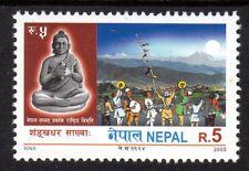 Nepal - 2003 Sankhadhar Sakhwaa - Mi. 771 MNH