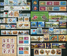 YUGOSLAVIA Serbia and Montenegro 2005 Complete Year commemora&definitive MNH