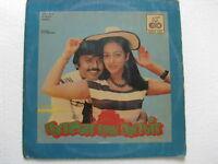 Naalai Onadu Naal ilaiyaraaja Tamil  LP Record Bollywood India-1306