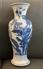 Porcelana China bajo vidriado Azul Balaustre Florero año de periodo Kangxi marca