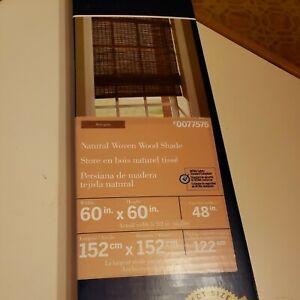 "New In Boxes Lot Of 2 LEVOLOR Natural Woven Wood Shades Mahogany 60"" x 60"""