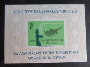 Turkish Cypriot 1979 5th Ann Turkish Peace Operation MS78 UM MNH  unmounted mint