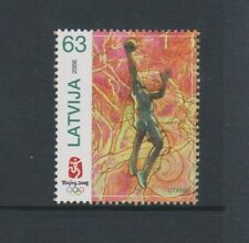 Latvia - 2008, Olympic Games, Beijing stamp - V/L/M - SG 732