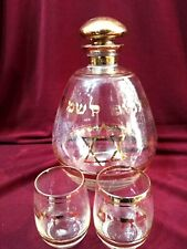 VINTAGE DECORATIVE JEWISH JUDAICA GLASS DECANTER AND TWO DRINKING GLASSES