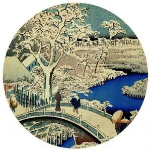 "Liberty Wooden Jigsaw Puzzle ""Meguro Drum Bridge"" by Hiroshige 103 pieces"