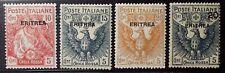 1928n Eritrea - Italian  MINT sc b1-4