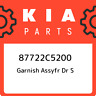 87722C5200 Kia Garnish assyfr dr s 87722C5200, New Genuine OEM Part