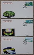 Yichang City Post  China 2003  Three Gorges TGP Yangtze River Project  Cover x 3