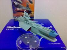 Star Blazers Mecha Collection - EDF General Main Battleship model kit sustain mo