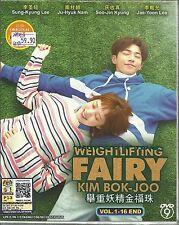 WEIGHTLIFTING FAIRY KIM BOK-JOO - COMPLETE KOREAN TV SERIES DVD ( 1-16 EPS)