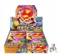 Pokemon Card Japanese - Expansion Pack Explosive Flame Walker Booster BOX