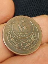 More details for ottoman empire 10 para 1293-1902 (km#744) turkey galata token kayihan coins t11