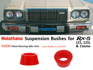 Rx5 / 121 / 121L / Cosmo Suspension Bushings (Nolathane 41034 - Front Idler Arm)