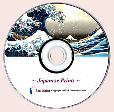 CREATE JAPANESE WOODBLOCK PRINTS - Restored Images DVD Professional Print Making