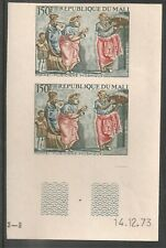 Mali #C211 (AP87) VF MNH Color Trial Proof Imperf Pair - 1974 150fr Musicians