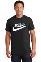 Japan Nike T Shirt Japanese Chinese Custom Senpai Air Tokyo Tee Shirts
