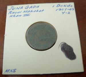 India Juna Gadh 1907-09 Copper 1 Dokdo XF