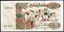 Algeria 200 Dinars 1992 P 138 Uncirculated Banknotes