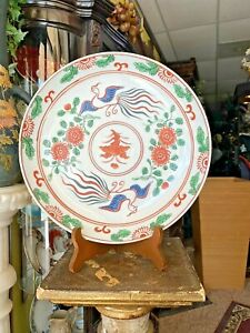ANTIQUE CHINESE EXPORT PORCELAIN CHARGER W/ HAND-PAINTED PHOENIX & FLOWER DESIGN