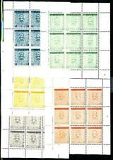 [G10477] Sweden the 5 good sheets very fine MNH