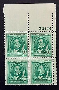 US Stamps, Scott #859 1c 1940 Plate Block of Washington Irving VF M/NH.