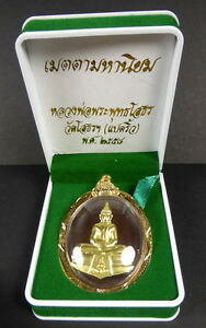 BLESSED LUANG PHOR SOTHORN BUDDHA AMULET GOLD + PHA YANT Temple WISHING Cloth.