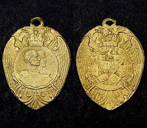 Médaille Journée de Serbe, Gloire aux Intrépides Héros. 1916. France. Bronze