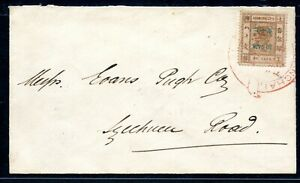 1889 Shanghai inverted surcharge on cover ex Stephen Gates collection