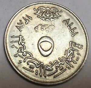 Egypt 5 Piastres Coin 1967 Excellent! $ .85 shipping