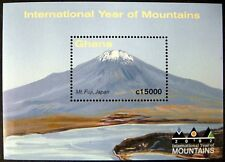 2002 MNH GHANA YEAR OF THE MOUNTAINS STAMP SOUVENIR SHEET LANDSCAPE SCENERY HILL
