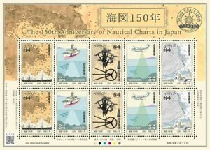 2021 JAPAN 150th Nautical Charts in Japan 84y 10 Complete  sheet  Unused