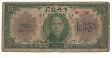 Old Central Bank of China 5 Dollar Currency Note Shanghai