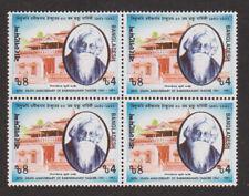 Bangladesh 1991 Nobel Prize India National Poet Tagore 1v MNH Block of 4