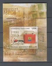 2015 Postal Savings Bank Mini Sheet Mnh