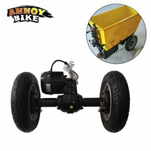 Electric Tricycle Rear Wheel Axle Bar Brushless Motor 48V 60V 500W 1200W UK FREE