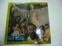 BEES SAAL BAAD  LAXMIKANT 1988 horror SUITE moog  weird RARE LP BOLLYWOOD EX