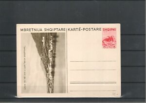 ALBANIA CLASSIC POSTAL STATIONERY BIRDS POST CARD BIRD (1075)
